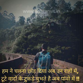 dil dukh raha hai shayari