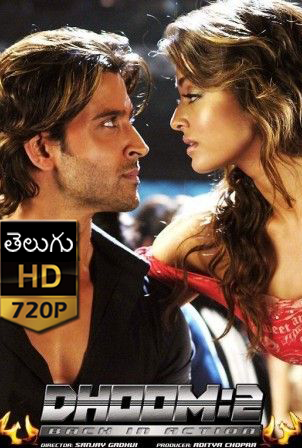 Dhoom 2 2 movie in tamil download movie by donssecapa issuu.