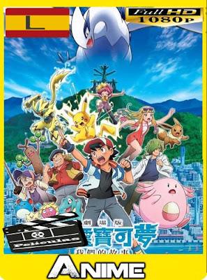 Pokémon El Poder De Todos (2018) HD [1080P] latino [GoogleDrive-Mega]nestorHD