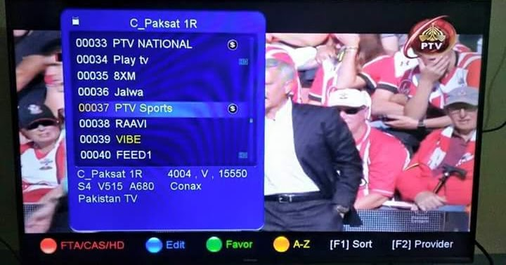 Ptv Sports Working On Forever Server Of Tiger t800 High