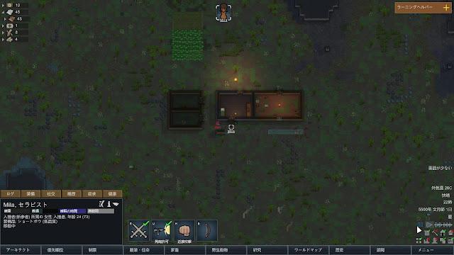 襲撃者がトラップにひっかかる