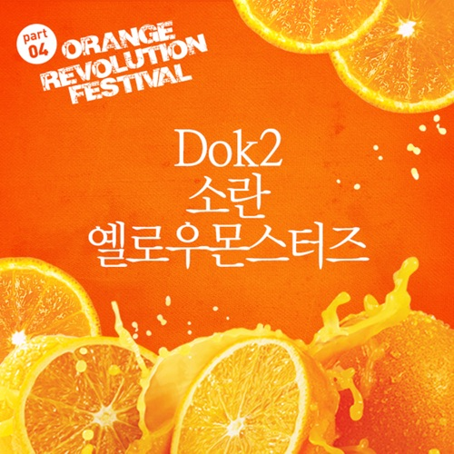 DOK2, Yellow Monsters & SORAN – Orange Revolution Festival, Pt. 4