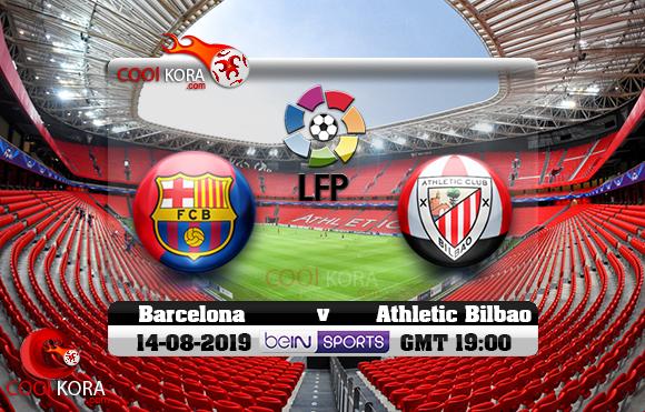 مشاهدة مباراة أتلتيك بيلباو وبرشلونة اليوم 16-8-2019 في الدوري الأسباني