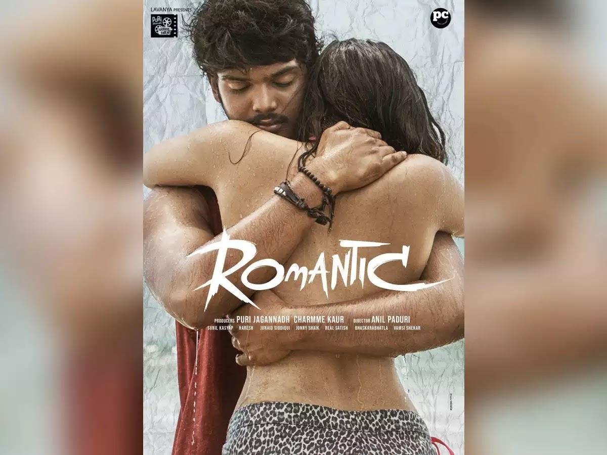 Romantic Full Movie 2020 On Amazon Prime Very Soon