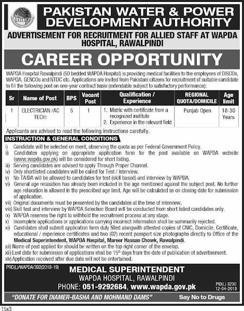 https://www.jobspk.xyz/2019/04/water-power-development-authority-wapda-jobs-2019-apply-online.html