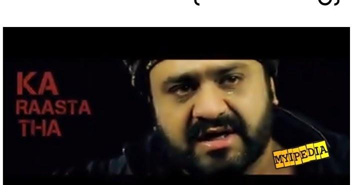 Mera Dil Toota (Black Day) - Sahir Ali Bagga (Video