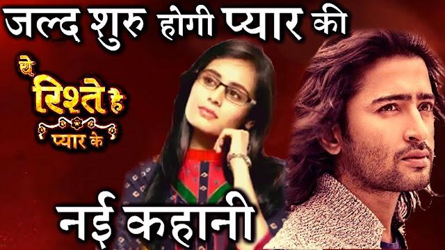 Mindblowing Twist : Mishti Abeer's blind date syappa turns meeting of love in Yeh Rishtey Hain Pyaar Ke