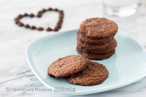 Nutell 朱古力曲奇餅 Nutella Chocolate Cookies02