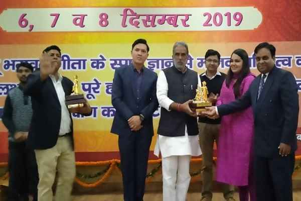 minister-krishan-pal-gurjar-visit-geeta-jayanti-program-faridabad-end