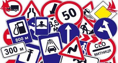 Введены в действие новые Правила дорожного движения
