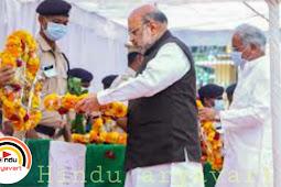 Naxalite attack : गृह मंत्री अमित शाह असम चुनाव की रैली छोड़कर दिल्ली पहुंचे अचानक आज छत्तीसगढ़ के जगदलपुर में पहुंचे