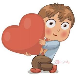 صورة قلب