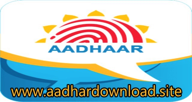 aadhar card-address change online know all details in hindi