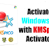 How to Activate Windows 10 with KMSpico Activator