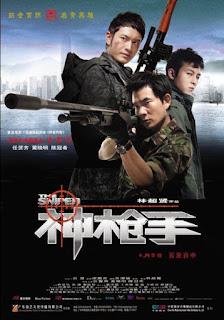 The Sniper (2009) ล่าเจาะกะโหลก