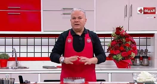 الشيف حسن كيكة عيد الحب حلقة 12\2\2020 اكلات و تكات