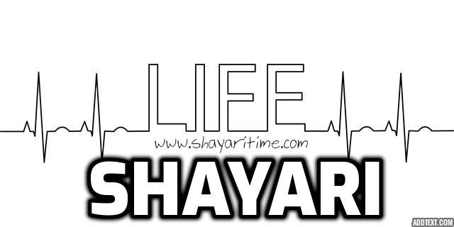 life status