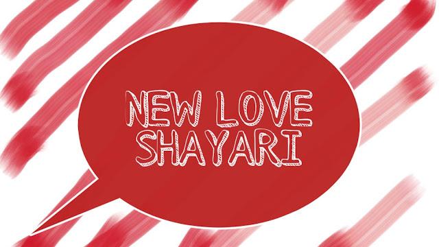 Shayari on Love