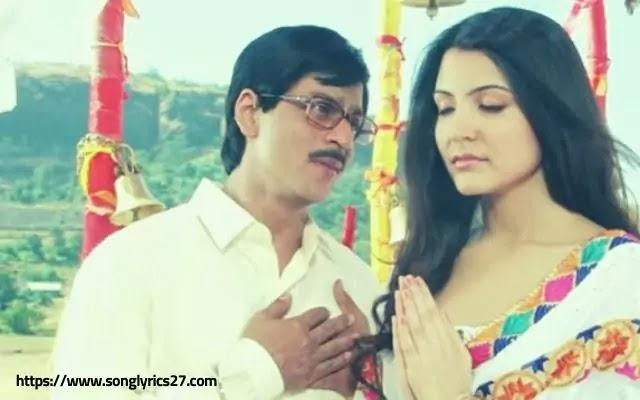 Jaideep | Tujh Mein Rab Dikhta Hai Lyrics In English & Hindi