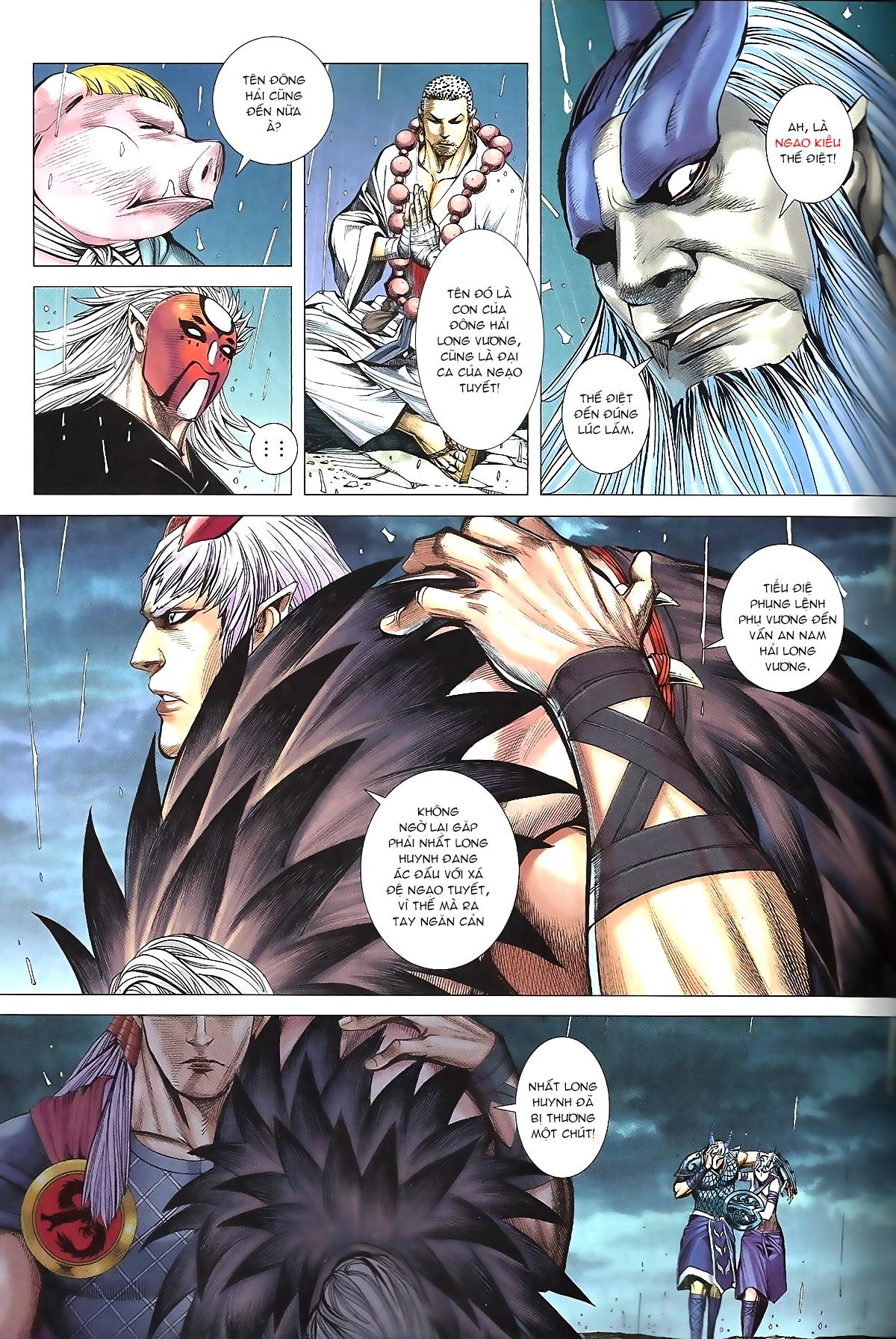 Tây Du chapter 35: hầu vương sống lại trang 3