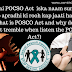 Kya hai POCSO Act iska naam sunte hi kyo apradhi ki rooh kap jaati hai ? What is POSCO Act and why does culprit tremble when listen the POCSO Act?