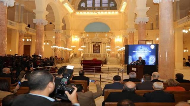 الخارجية الإسرائيلية: يهود من أصول مصرية زاروا أقدم كنيس بالإسكندرية بعد إعادة افتتاحه