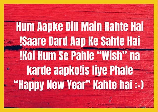 Happy New Year 2021 Wishes in Hindi (Hinglish)