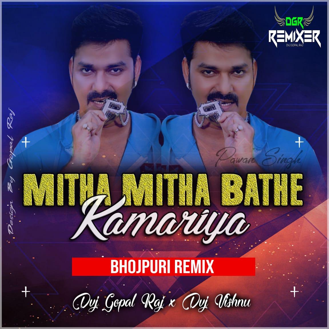Mitha Mitha Bathe Kamariya Ho (Pawan Singh) Bhojpuri Remix - Dvj Gopal Raj x Dvj Vishnu Ballia