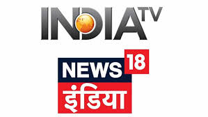 INDIA TV NEWS  HD IN HINDI