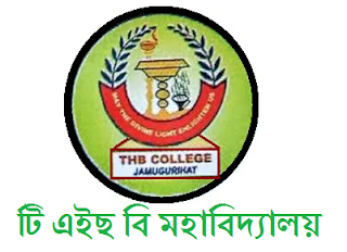 THB College, Jamurihat Recruitment 2019