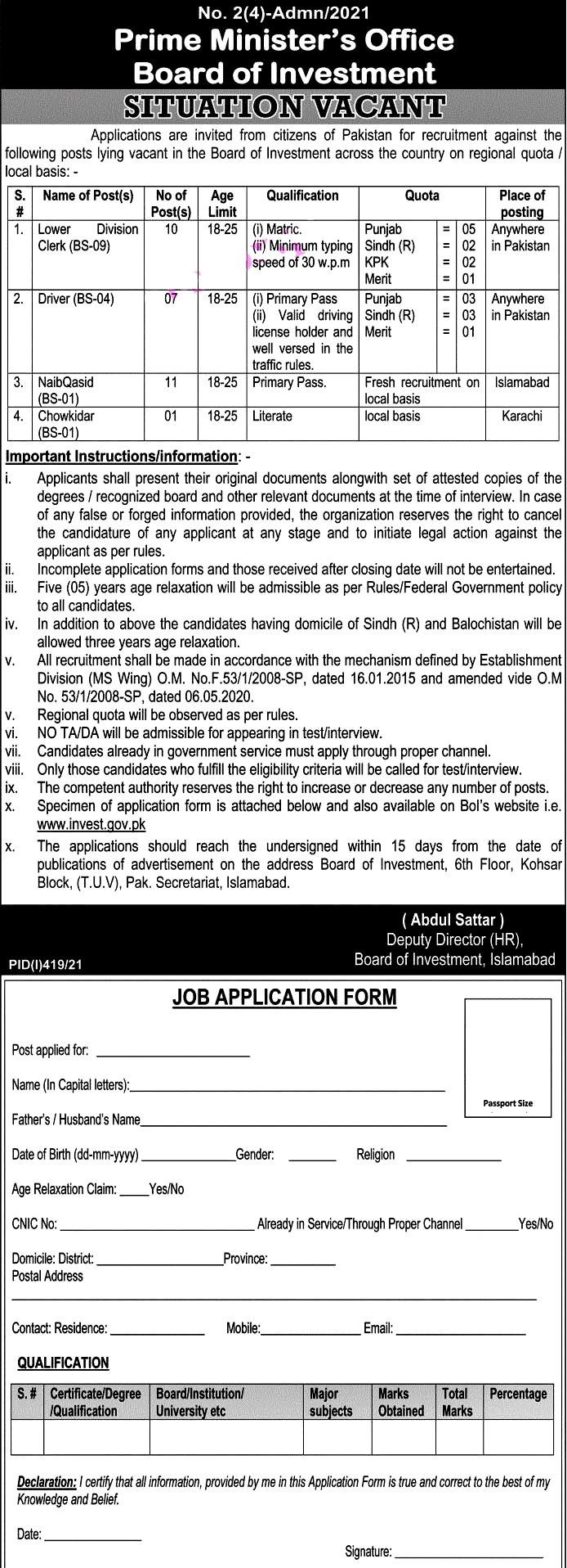 Latest Jobs in Primary Ministry Office Board of Investment 2021