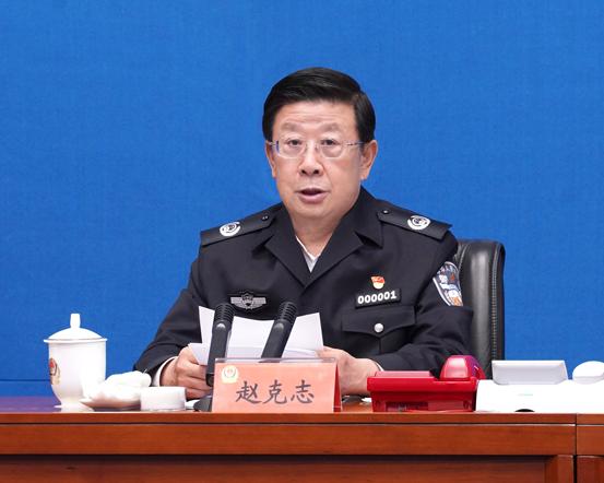 Министр общественной безопасности Чжао Кежи
