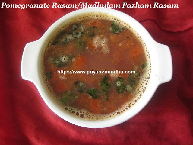 Rasam Recipes/Varieties