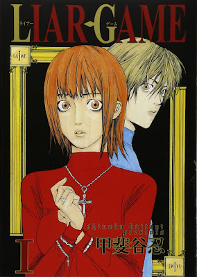 Liar Game (Hepburn: Raiā Gēmu) de Shinobu Kaitani