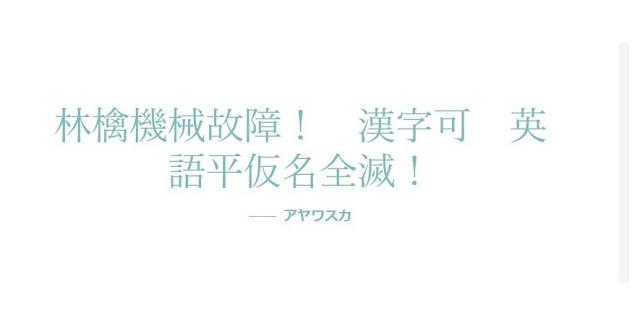 https://kakuyomu.jp/works/1177354054888816133
