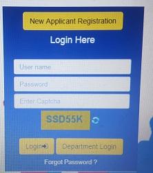 Bihar Kusha Yuva Yojana with Application Form