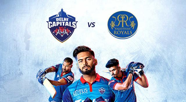 IPL 13 DC vs RR के बिच आज कौन जीतेगा - जाने