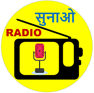 Privacy Policy of Sunao Radio: Online Radio + AIR Radio + FM Radio
