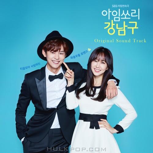 Various Artists – I'm Sorry Kang Nam Goo OST