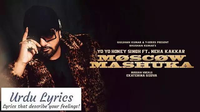 Moscow Mashuka Lyrics - YO YO Honey Singh Feat. Neha Kakkar