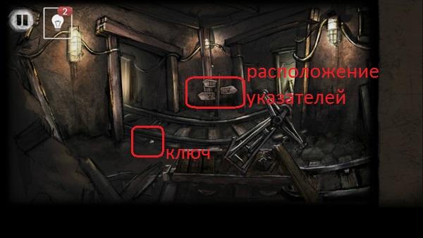 рассматриваем указатели и забираем ключ в игре выход из заброшенной шахты