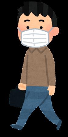 マスクを付けて歩く人のイラスト(男性)