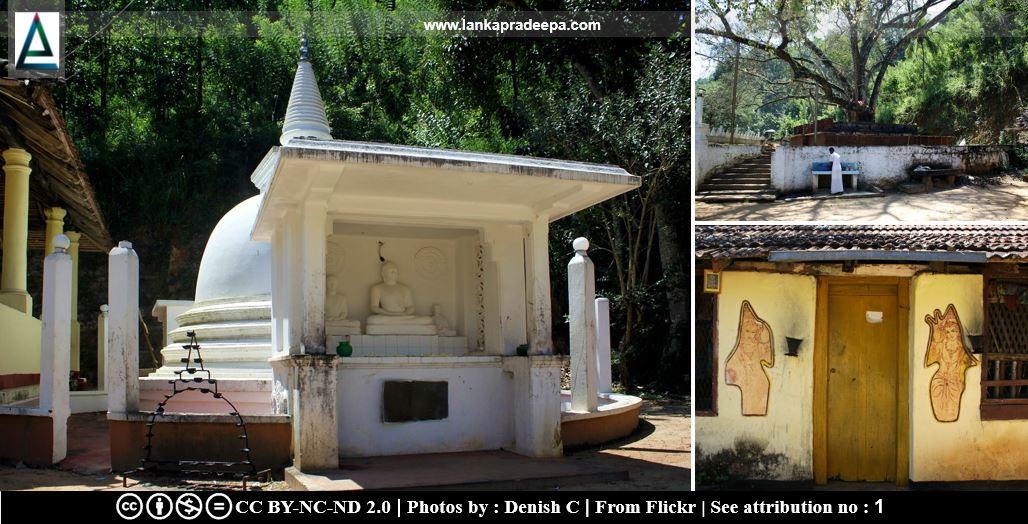 Dalukgolla Viharaya, Ampitiya