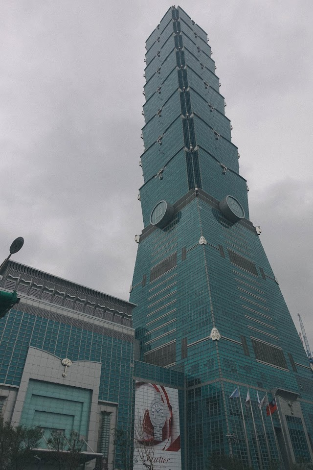 台北101(Taipei101)