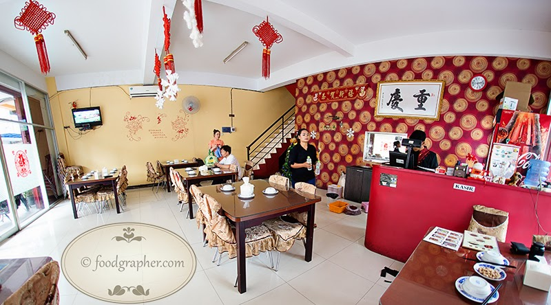 Hotel Restaurant Dao