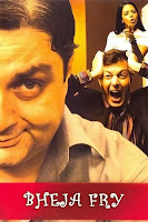 Bheja Fry 2007 Hindi 720p DVDRip