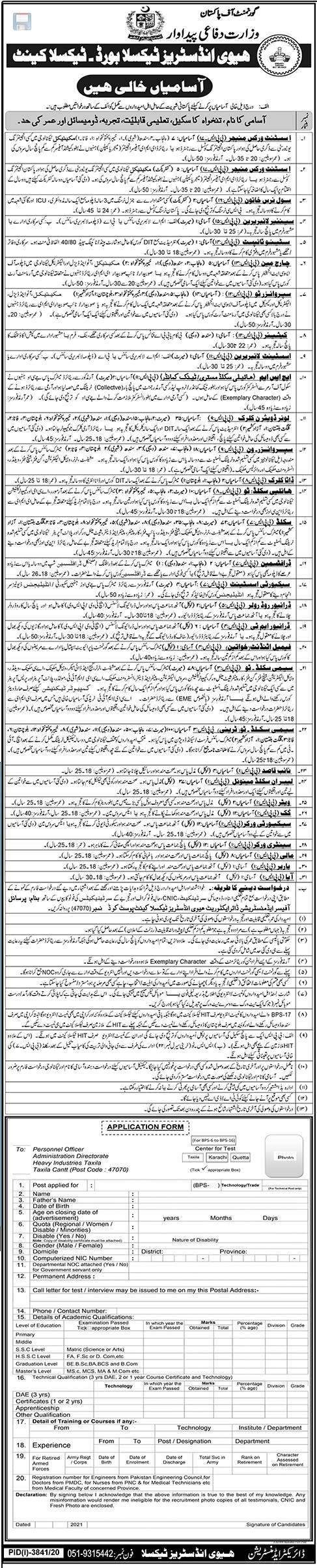 365 Posts in Ministry of Defence Production, Heavy Industries Taxilla Board Jobs 2021