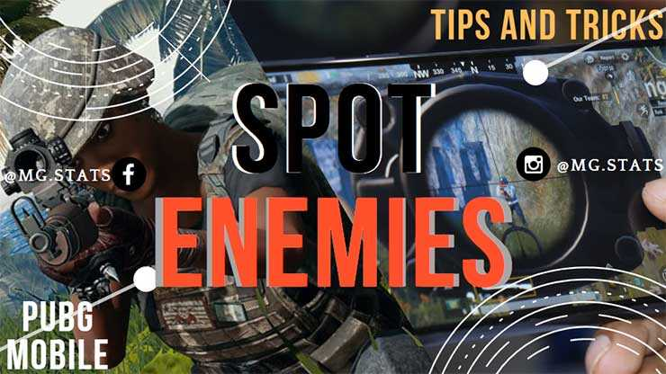 How to SPOT ENEMIES in PUBG Mobile (Settings)