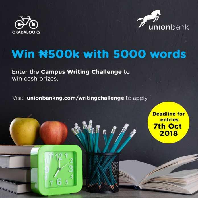 Union Bank Campus Writing Challenge