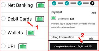 debit card par click kar, complete purchase par click kare